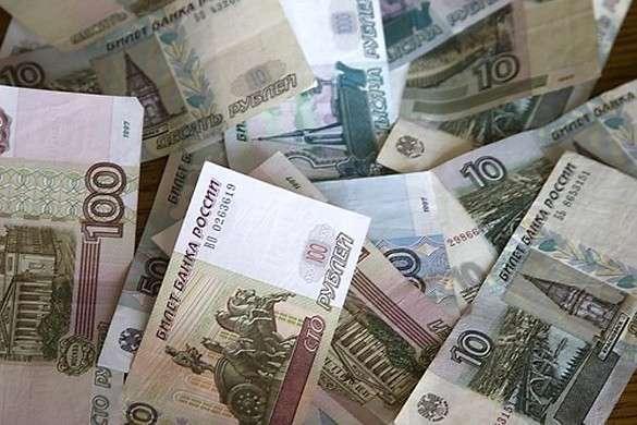 Минфин России познакомит россиян с бюджетом за последние 153 года. 304722.jpeg
