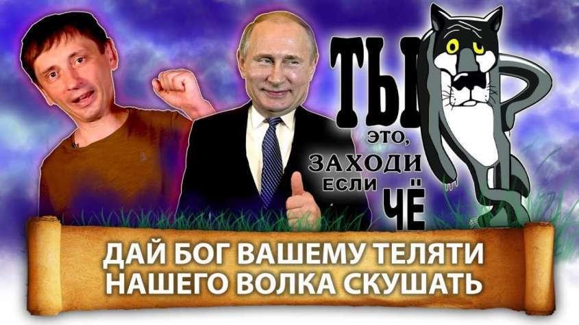 Вина, Справедливость и Благодарность по-русски и по-западному, сегодня и в перспективе