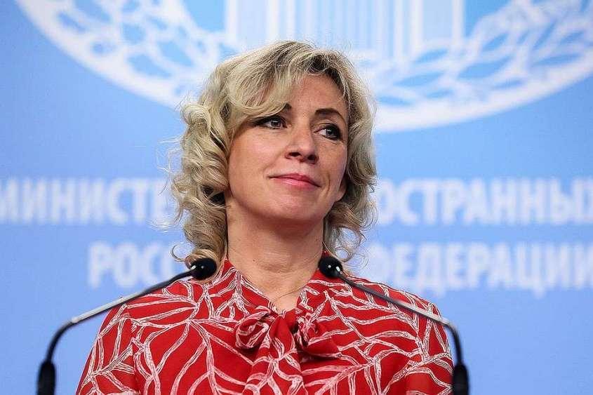Мария Захарова: это не у России обострение отношений с США. А у них с нами
