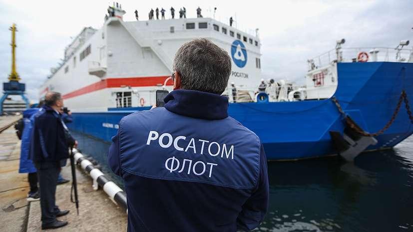 Энергия для русской Арктики: какую пользу принесут России плавучие атомные электростанции
