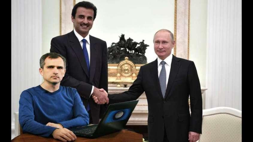 Мировая газовая война: как Россия превратила Катар из врага в партнера