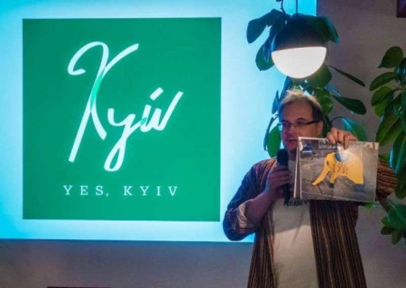 Путь Киева из «матери городов русских» в «Кyй туйовый»