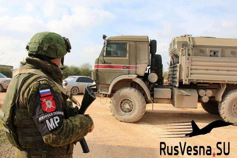 Военные России увидели преступление армии США и помогли простым сирийцам