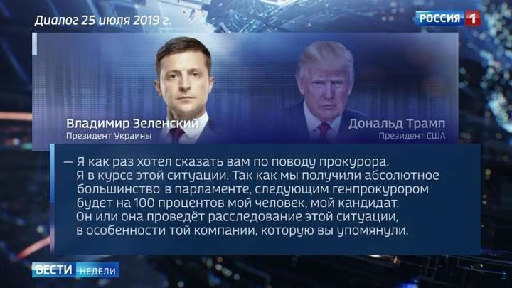 Вице-президент США Байден еще больше коррумпировал президента Украины