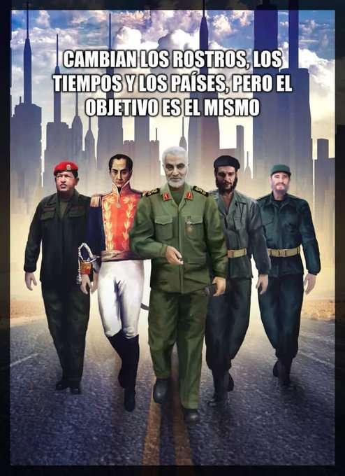 Первый иранский танкер прибыл в Венесуэлу. США, испугавшись Ирана, не решились на него напасть