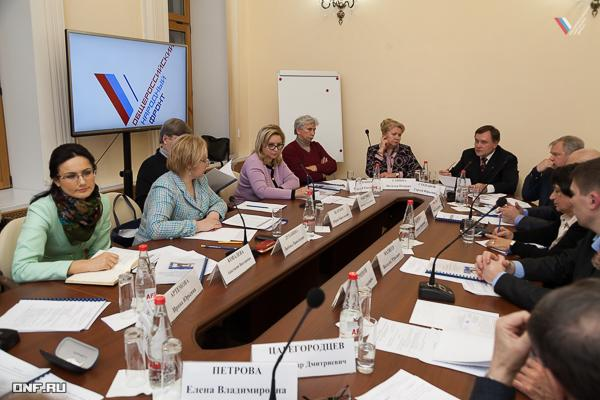 В ОНФ обсудили проблемы здравоохранения в сфере образования