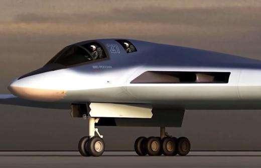 Началось строительство первого стратегического стелс-ракетоносца ПАК ДА