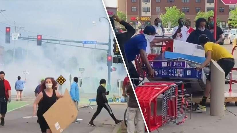 В США, протестуя против беззакония, свободолюбивые американцы жгут дома и грабят магазины