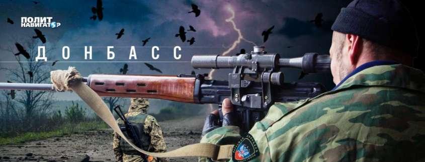 Танки на боевых позициях, каратели ВСУ получают по зубам. Серьезное изменение ситуации в Донбассе