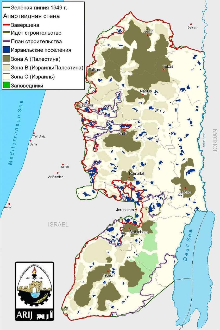 Каков будет конец террористического псевдогосударства Израиль?