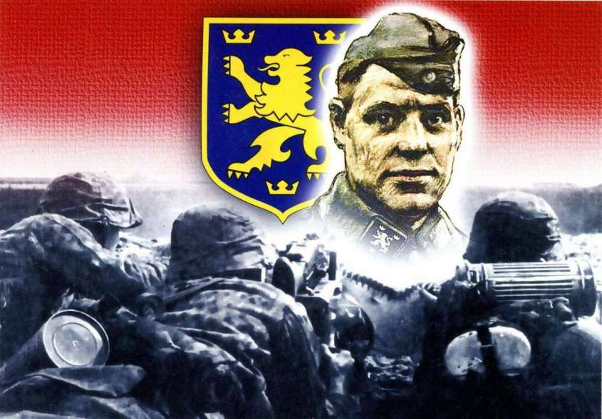 СС «Галичина» на Украине вне закона. Что значит решение суда?
