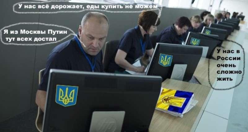 В Рунете против России гадят 80 тысяч профессиональных «троллей» из Украины