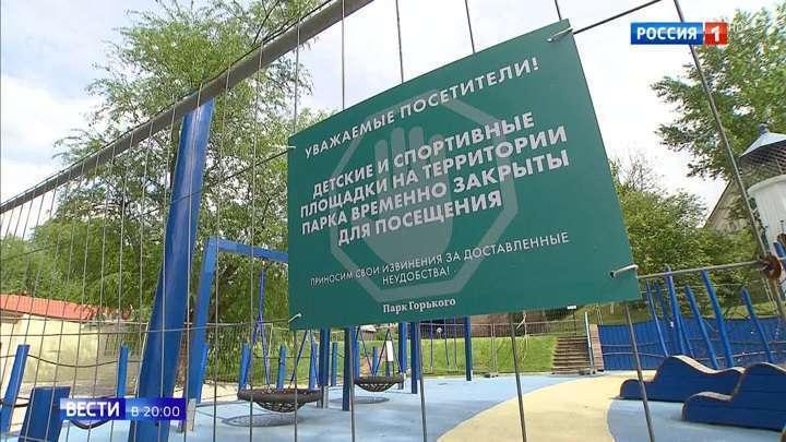 Как гулять, чтобы не получить штраф в Москве: главное о смягчении ограничений с 1 июня