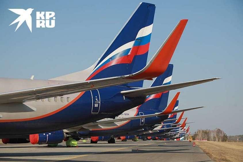 «Аэрофлот» в июне рассчитывает приступить к постепенному восстановлению объемов перевозок, в первую очередь – внутри России Фото: Мария ЛЕНЦ