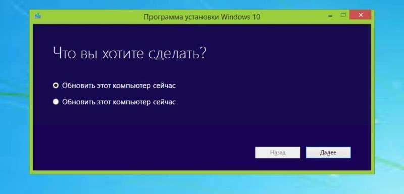 Microsoft перечислила, что исчезнет из Windows 10 после обновления