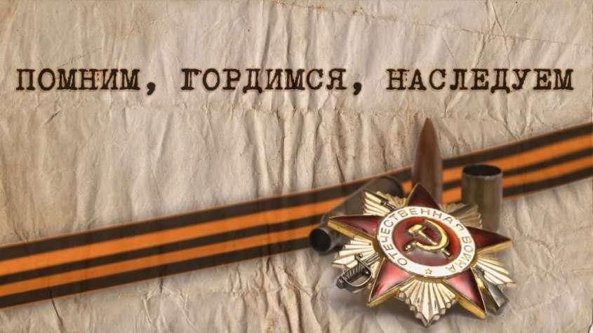 К 75-летию Победы. – В 1941 году нас пришли убивать.
