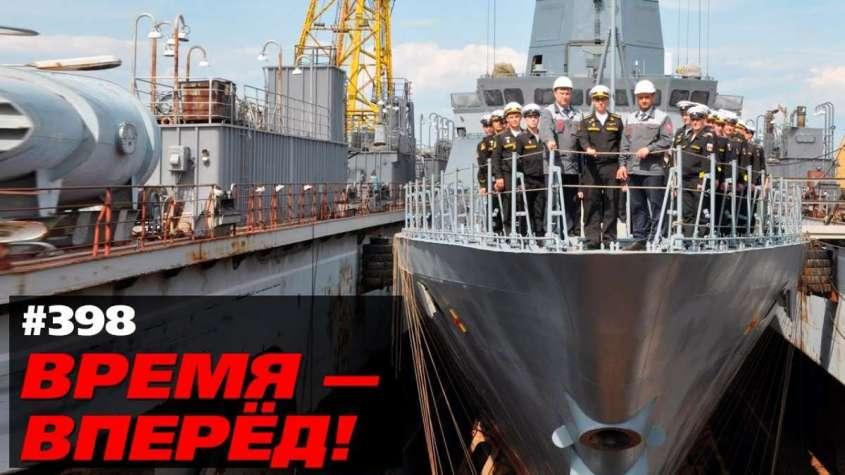 У России открывается редкая возможность – исправить прошлые ошибки без больших потрясений