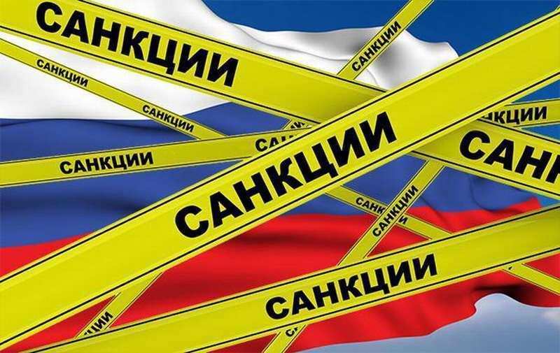 Европейским санкциям против России скоро исполнится 500 лет