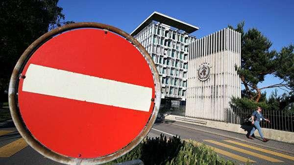 Здание Всемирной организации здравоохранения в Женеве