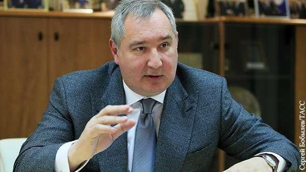 Рогозин считает, что его слова про батут спасли российскую космическую отрасль