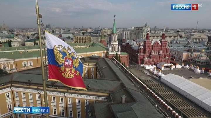 Конституционные поправки: что предложат россиянам полезного и нужного