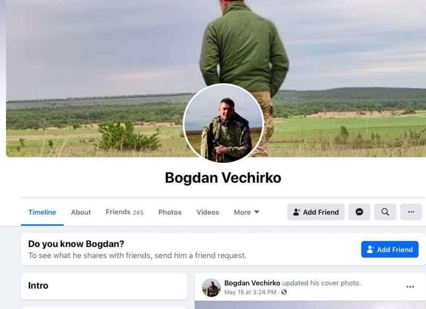 Украинец, въехавший на грузовике в протестующих в США, оказался «АТОшником»