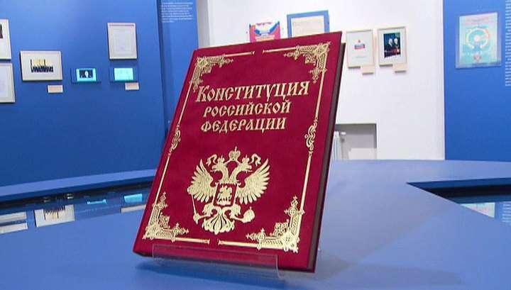 Дата определена: как будет проходить голосование по поправкам к Конституции РФ