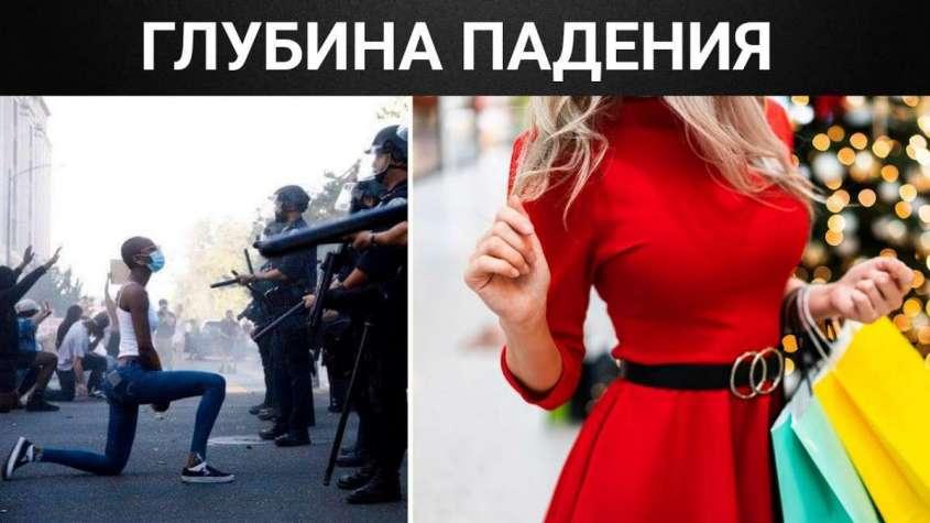 Бардак в США, восстановление в России. Новые меры поддержки экономики и граждан