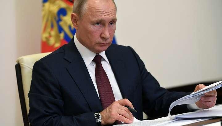 Владимир Путин утвердил основы государственной политики России в области ядерного сдерживания