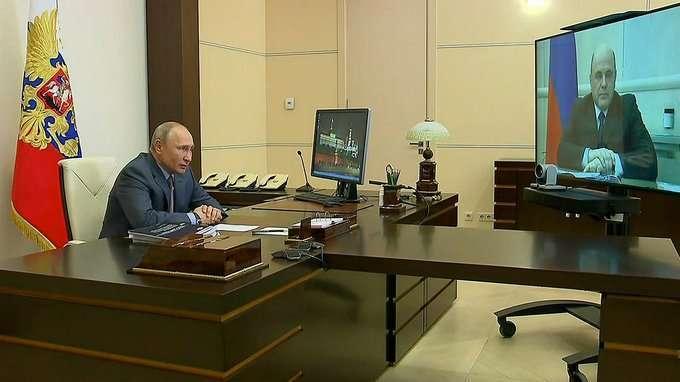 Встреча с Председателем Правительства Михаилом Мишустиным
