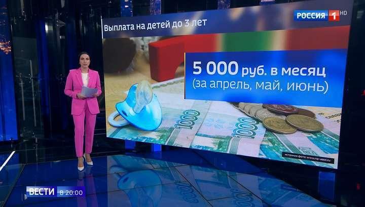 Минтруд России: выплаты малоимущим семьям будут увеличены