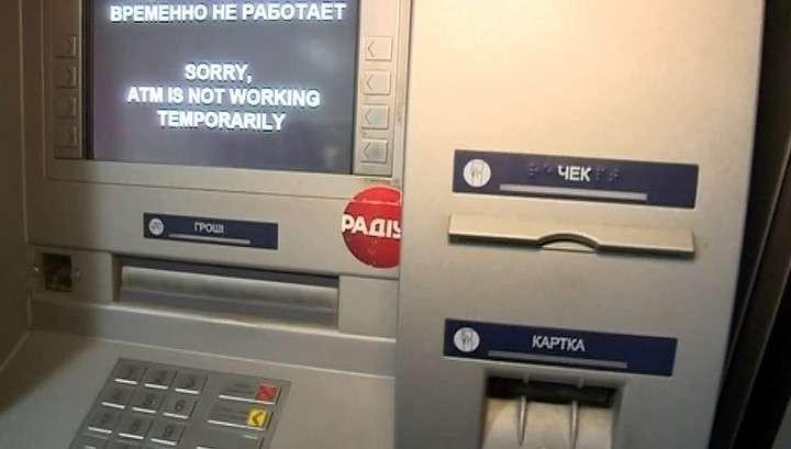 ДНР и ЛНР оставили без банкоматов, лекарств и продовольствия