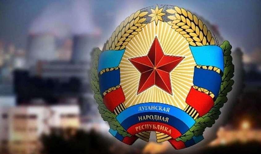 Русский язык в ЛНР стал единственным государственным языком