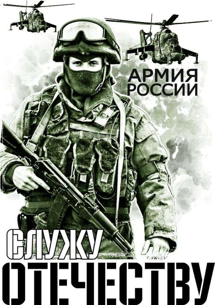 Брифинг Минобороны РФ и брифинг одной из ведущих стран НАТО. Почувствуйте разницу