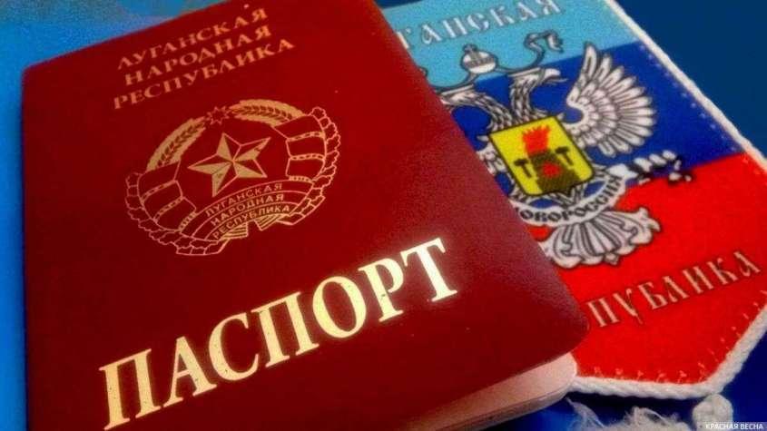 Двойное гражданство российских чиновников. Кто может улететь в любой момент