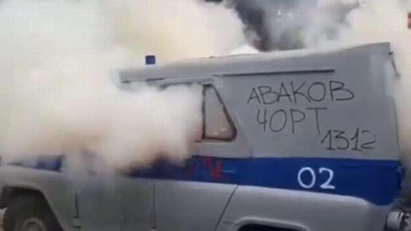 В Киеве под Радой митингующие требуют отставки главы МВД Арсена Авакова