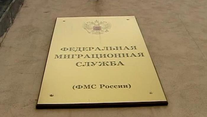 Житель Подмосковья прописал десятки тысяч мигрантов по двум адресам