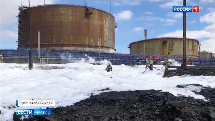Экологическая катастрофа под Норильском: каков настоящий масштаб разлива дизтоплива