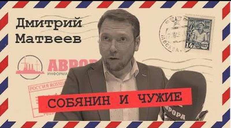 Алгоритм хищения государственной собственности в Москве