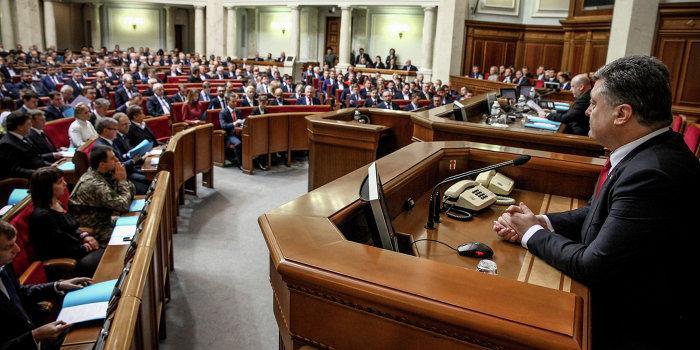 Украинский президент вздумал укомплектовать новый Кабинет Министров «иностранными специалистами»