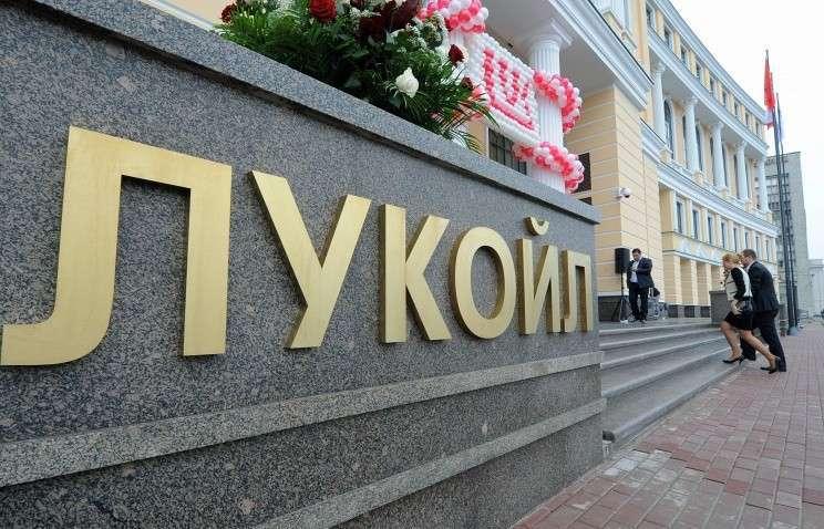Акции ЛУКОЙЛа выросли до максимума с 2008 года в ходе торгов на Московской бирже