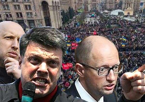 «Президентские выборы» в Киеве - это очередное беззаконие!