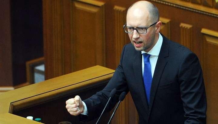 Укро-Рада утвердила Кролика на посту премьера