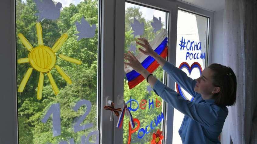В духе времени: как в стране отмечают День России в 2020 году