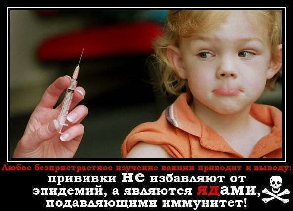 Заседание Ассоциации Врачей со всего мира против принудительной вакцинации