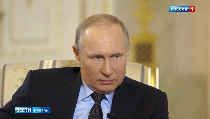 Путин сообщил неизвестные подробности исторического марш-броска российских миротворцев в Косово
