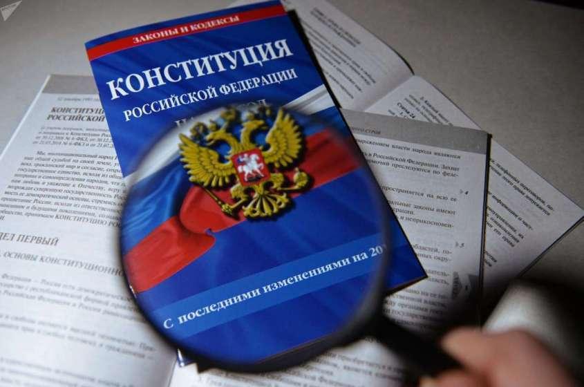 Иностранные агенты задумали сорвать голосование по поправкам в Конституцию