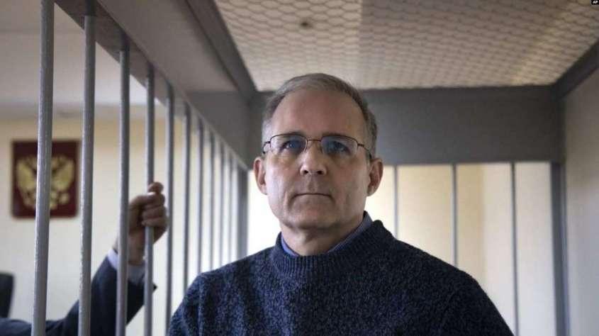 Американский шпион Уилан в России приговорён к 16 годам колонии