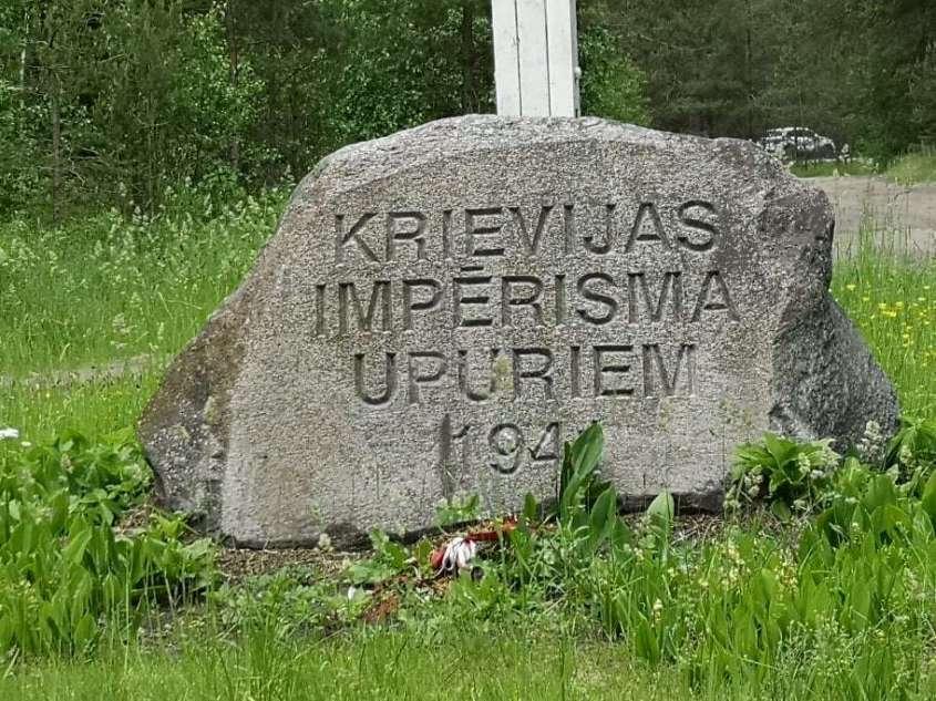 Латвийские жертвы «русского империализма» и вклад латышей в коммунистический Красный террор