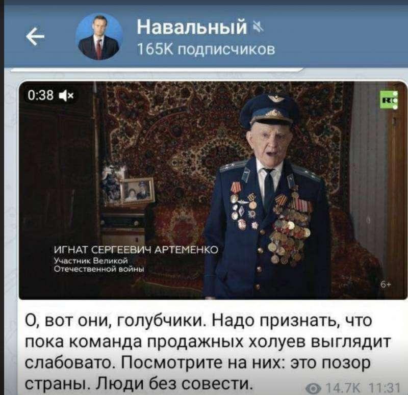 Путин, введи цензуру в современную «российскую культуру», пока ещё не поздно